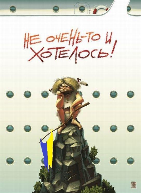 Глава МИД Украины Климкин не видит смысла в итоговом заявлении саммита Украина-ЕС. Украина, Евросоюз, зрада, политика, Климкин
