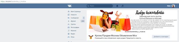 Как сообщества в ВК людей кидают. Внимание мошенники. сила пикабу, Помощь, Мошенники в вк, ВКонтакте, мошенники, внимание, обман, длиннопост