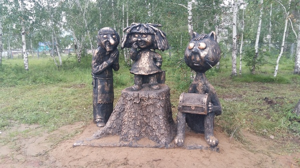 Порадовали скульпторы союзмультфильм, статуя, Братск, длиннопост