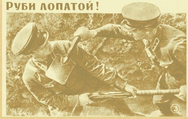 Зверское оружие Первой мировой войны. Часть 2. Холодное траншейное оружие Первая мировая война, Российская империя, история, холодное оружие, нож, длиннопост