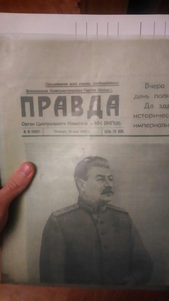 Газетный клад газеты, старое, Раритет