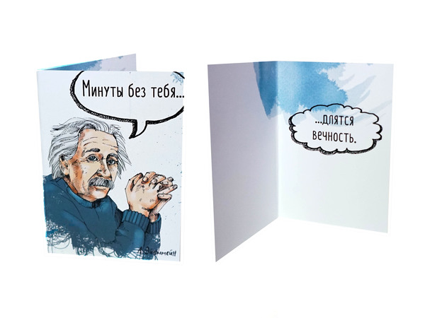 Открытки с учеными, часть 2 Открытка, Наука, Юмор, Альберт Эйнштейн, Менделеев, Длиннопост, Картинки, Ньютон
