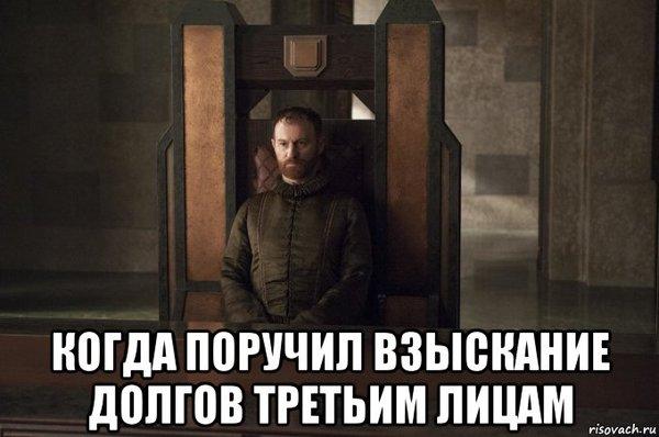Тем временем в Бравосе железный банк браавоса, коллекторы, долг, Игра престолов