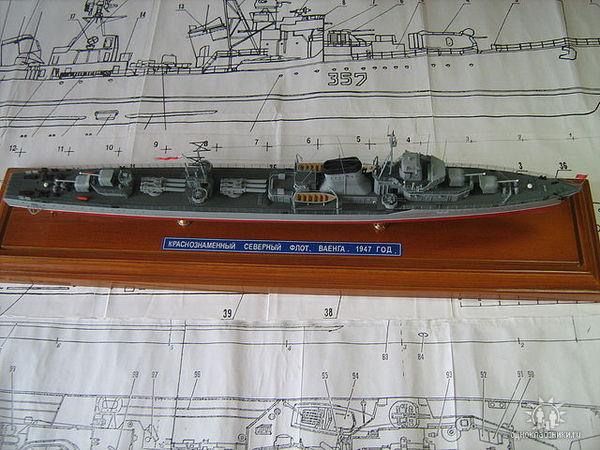 """Эсминец проекта 7 """"Разумный"""" М 1 :200 trumpeter Модель, эсминца, Разумный, в масштабе 1 :200, длиннопост"""
