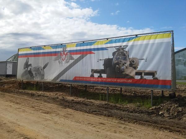 Плакат парка Патриот и апачи Apache, парк патриот