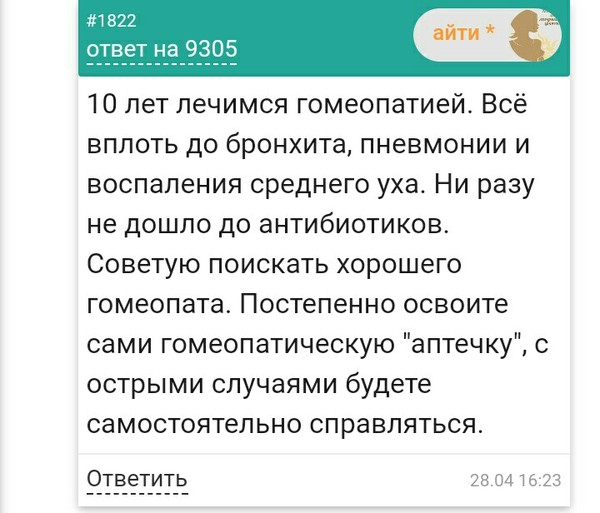 Женский форум вопросы секса фото 93-354
