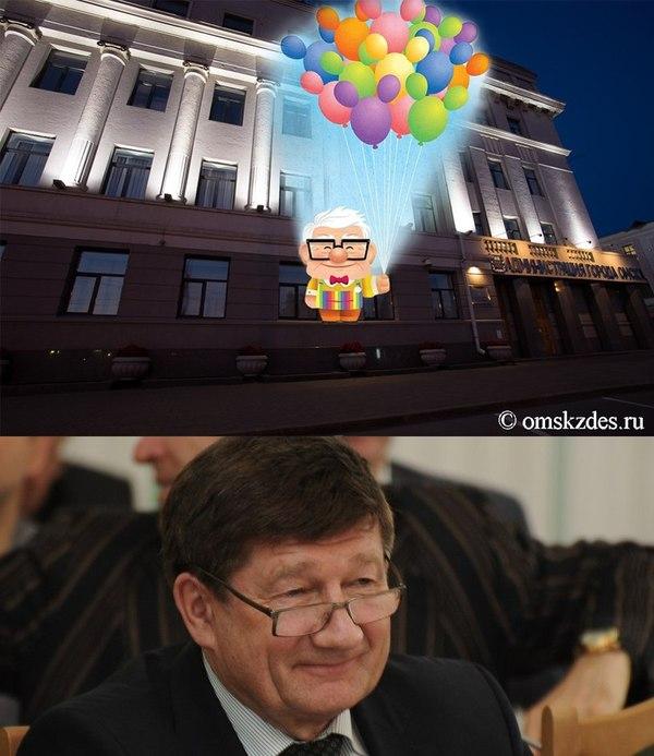 Мэр Омска покидает Омск