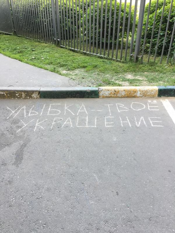 Мотивация от школьников надпись, мотивация, длиннопост