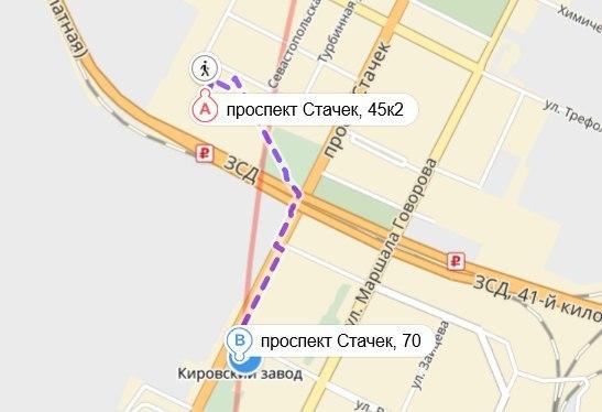 Фк Пикабу СПб ждет тебя завтра поиграть в футбол! фк пикабу спб, футбол, Санкт-Петербург