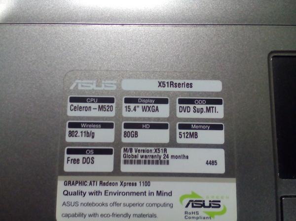 Еще одна типовуха. Asus X51R - не включается. Сообщество ремонтеров, BIOS, Не включается, Asus X51R, Типовуха, Ремонт техники