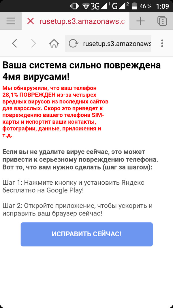 Яндекс, завязывай! Яндекс, Google Play, Маркетинг, Длиннопост
