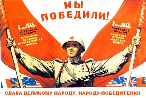 """22 июля 1944 года под Бродами войсками 1-го Украинского фронта была разгромлена дивизия СС """"Галичина"""" СССР, нацисты, СС галичина, наша победа, история, политика, Украина"""