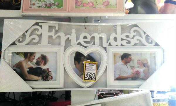 Когда не знаешь, как сказать ему, что любишь... Френдзона, Фоторамка, подарок, друзья, люблю как друга