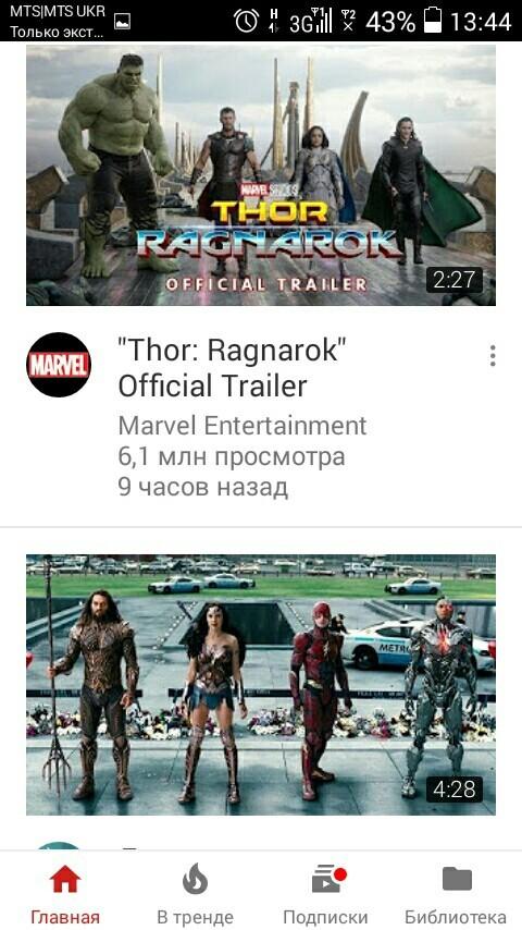 Такие разные... Комиксы, Лига Справедливости, Тор 3: Рагнарек, Скриншот, Youtube