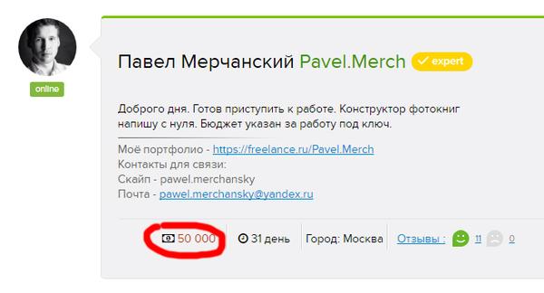 Москве по низким ценам разработка и продвижение сайтов статьи заметки продвижение сайта seo garant