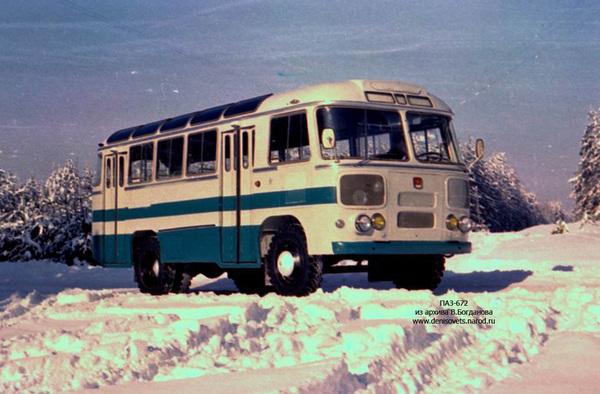 Автобус из фургона, сделанного из автобуса Автобус, Пазик, Советский автопром, Длиннопост