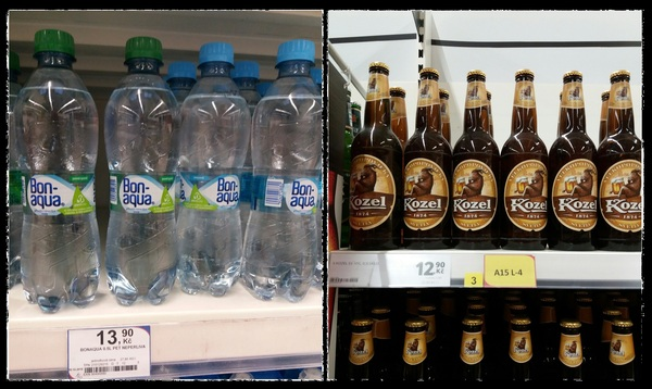 Кому в Чехии жить хорошо пиво, Чехия, Прага, европейские ценности, Хорошечно