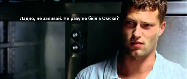Достучаться до ада Омск, Ад, Достучаться до небес, Диалог, Длиннопост