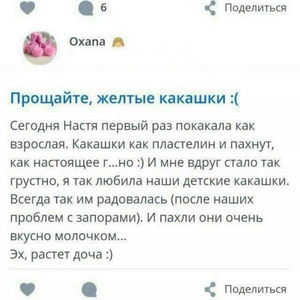 Женские форумы №111 женский форум, бред, drDoctor, длиннопост