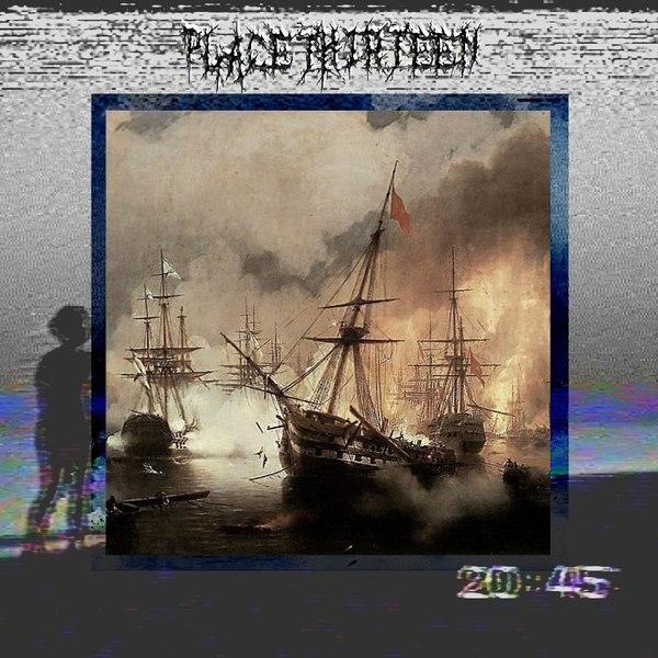 Недавно запущеный лейбл. рок, cloud rap, trill, music group, music, newschool, alternative, рэп