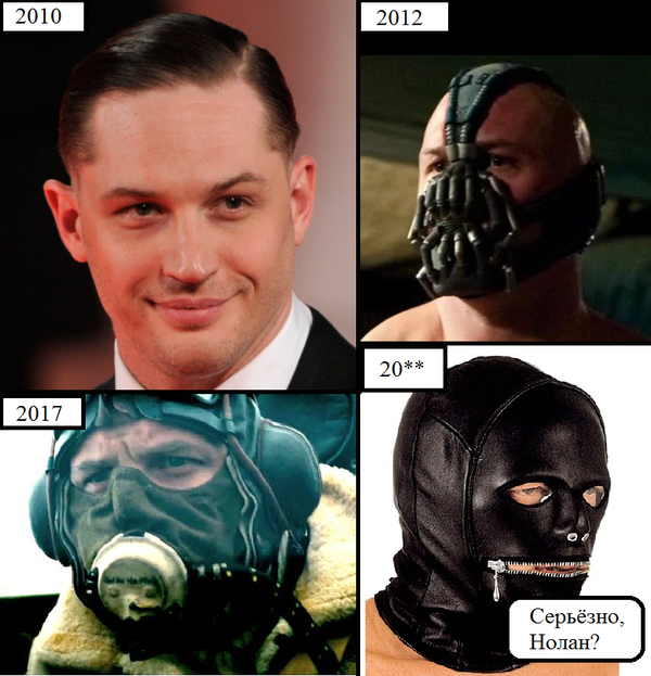 Эволюция Тома Харди