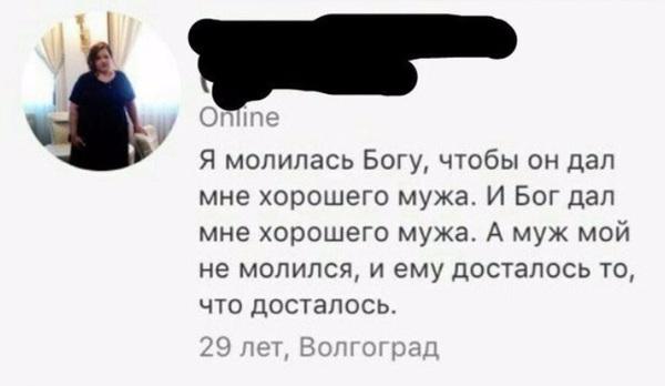 Досталось то, что досталось)
