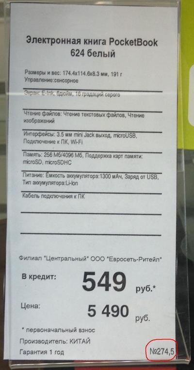 кредит европа банк в москве официальный