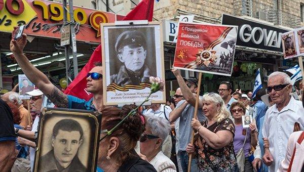 Парламент Израиля утвердил празднование Дня Победы 9 мая израиль, 9 мая