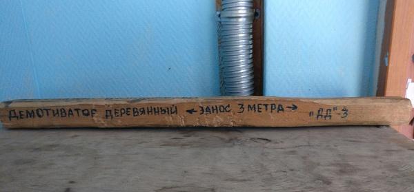 Демотиватор Демотиватор, Общежитие, Воспитание, Владивосток