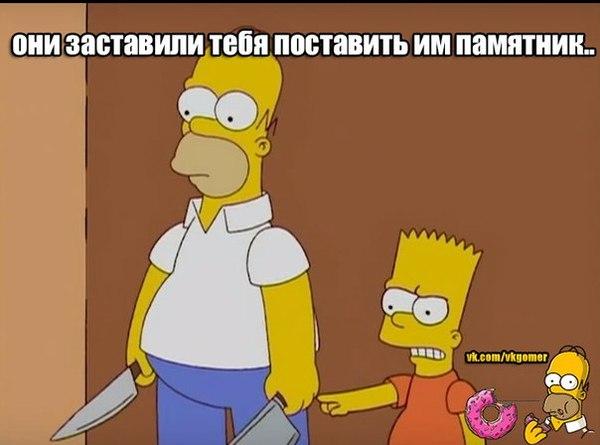 Я не проиграл.. Я временно отступил ! симпсоны, Гомер Симпсон, Картинки, длиннопост, Раскадровка
