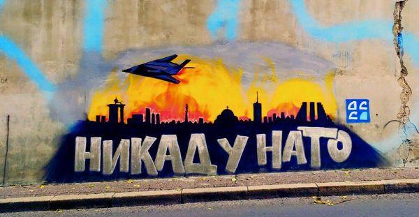 Не в НАТО фотография, НАТО, Белград, политика, граффити