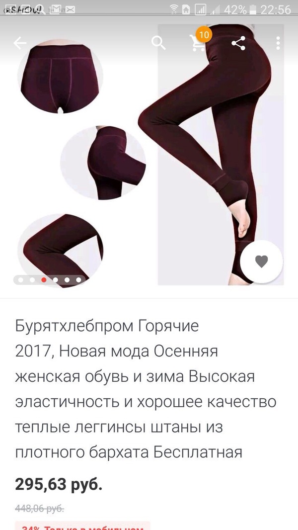 "БурятХлебПром продаёт на Алиэкспрессе горячие ""булочки"""