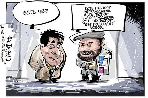 Мишико освобожденный Политика, Политики, саакашвили, евродепутат, Латвия, паспорт, негражданин