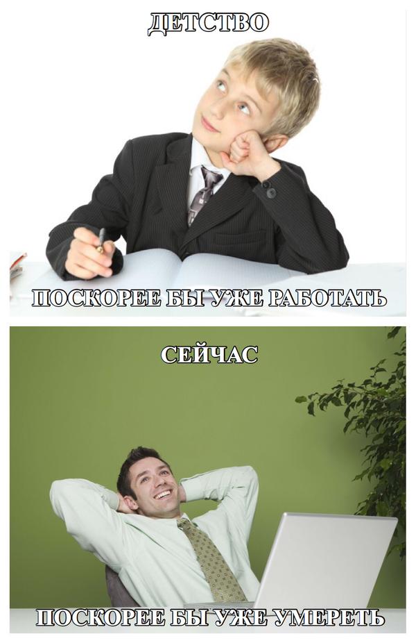 https://cs8.pikabu.ru/post_img/2017/07/28/5/1501224729116962406.jpg