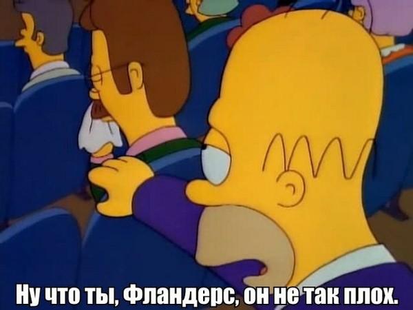 Свои дети всегда лучшие симпсоны, Гомер Симпсон, Дети