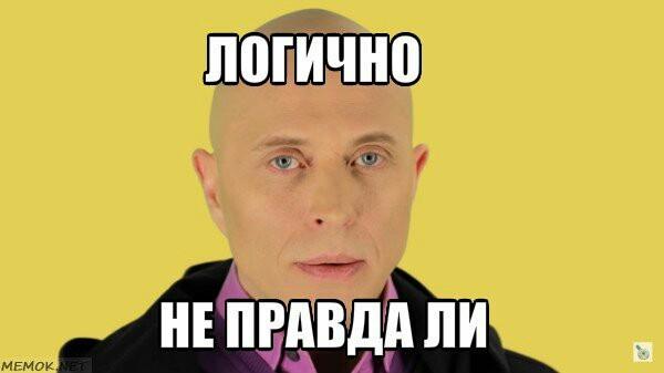 А по русски - Вася... трудности перевода, имена