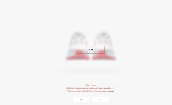 Nike, такой Nike