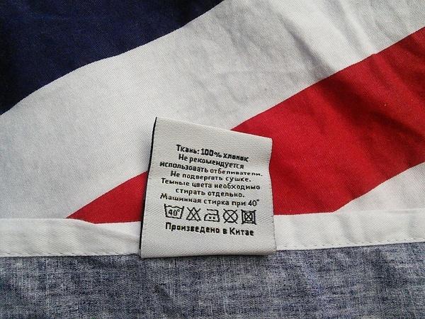 Китайцы такие китайцы... белье, китайские товары, шок, упоротость, длиннопост