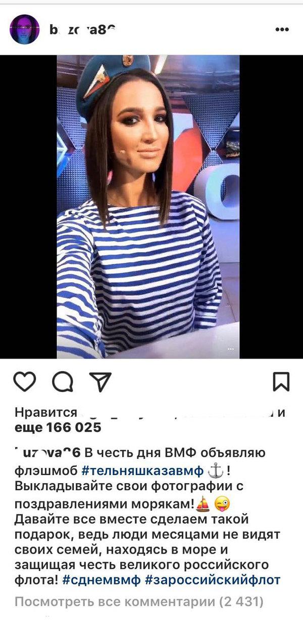 umstvenno-otstalaya-hochet-seksa-hozyain-nakazivaet-svoyu-suchku-sado-mazo-foto