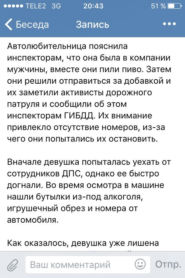 Саратов, такой Саратов. Обрез, Оружие, Саратов, Саратов vs Омск, Длиннопост