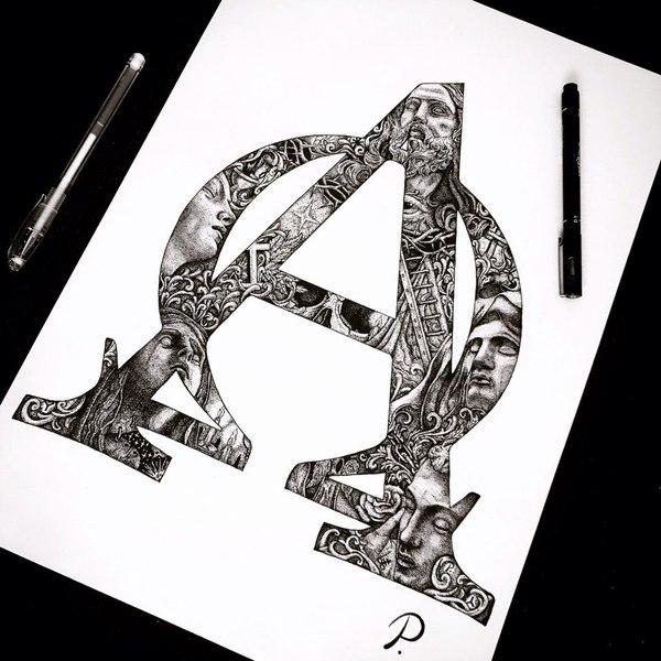 Alpha/Omega dotwork, pointillism, рисунок ручкой, пуантиллизм, графика, творчество, арт, символизм
