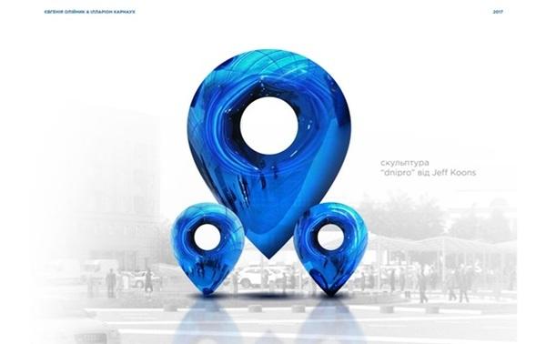 «Это днище!» — новый логотип Днепропетровска взрывает Сеть Политика, Днепропетровск, Украина, логотип, текст, длиннопост