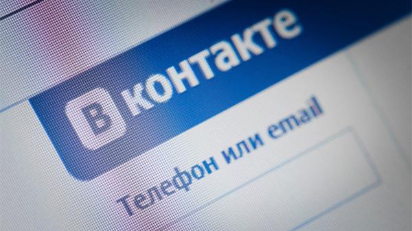 Роскомнадзор запретил сбор и передачу данных о пользователях «ВКонтакте» данные, вконтакте, сбор, запрет, роскомнадзор