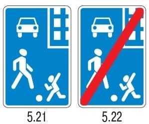 Справедливое наказание для водителя [ЯндексТакси]. яндекс такси, нарушение пдд, ответственность, длиннопост