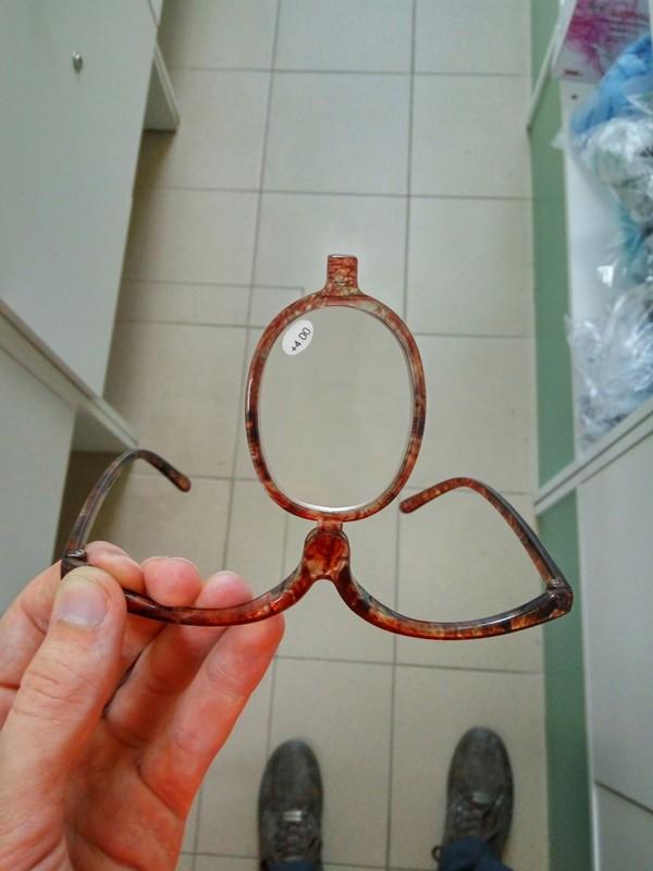 Странные очки странности, Очки
