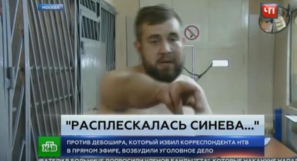 «Давай добазаримся»: напавший на корреспондента НТВ покаялся перед телекамерой вдв, день ВДВ, НТВ, журналисты, текст