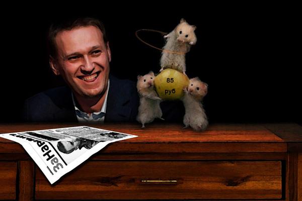 Навальный с женой отправились на отдых во Францию. Россия, политика, Алексей Навальный, Франция, СМИ, карикатура