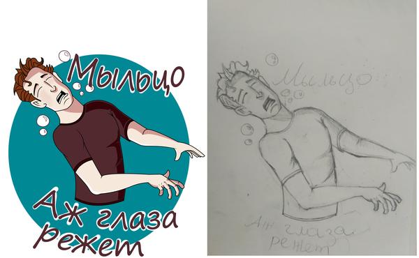 Учусь рисовать в Easy Paint Tool SAI 2 стикеры, рисунок, творчество, Картинки, цифровой рисунок, рисунок карандашом, Игры, ps4 игры, длиннопост