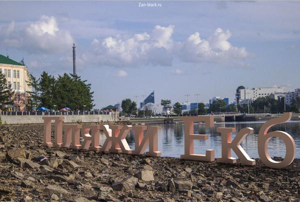 У нас в Екб спустили Исеть. Екатеринбург, Исеть, берег, Урал, моё, фотография, городские пейзажи, длиннопост