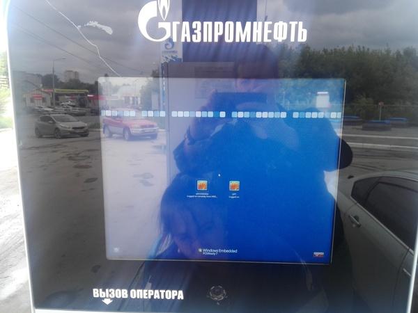 Не связывайся с Газпромнефтью...если время дорого ГазпромАЗС, Негодяи, Длиннопост